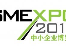 smexpo2015_logo