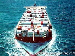 inport&export